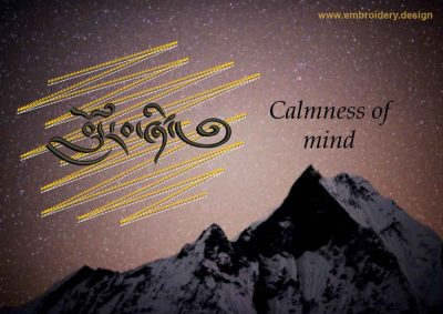 This Calmness of mind on gold background design was digitized and embroidered by www.embroidery.design.