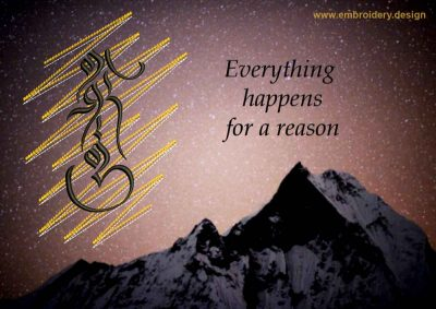 This Everything happens for a reason on gold background design was digitized and embroidered by www.embroidery.design.