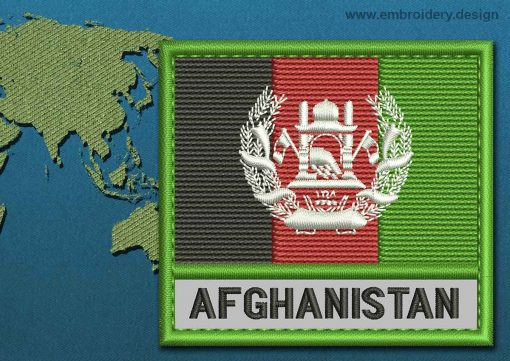 This Flag of Afghanistan Text with a Colour Coded border design was digitized and embroidered by www.embroidery.design.