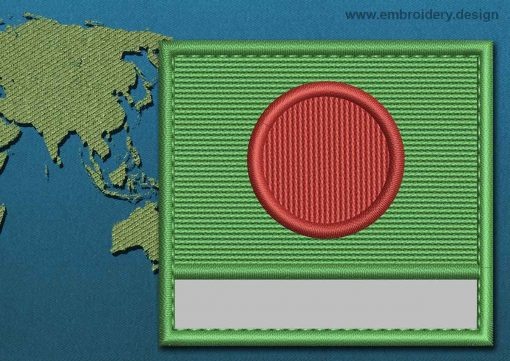This Flag of Bangladesh Customizable Text  with a Colour Coded border design was digitized and embroidered by www.embroidery.design.