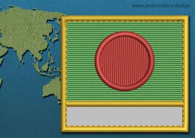 This Flag of Bangladesh Customizable Text  with a Gold border design was digitized and embroidered by www.embroidery.design.