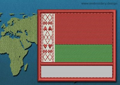 This Flag of Belarus Customizable Text  with a Colour Coded border design was digitized and embroidered by www.embroidery.design.
