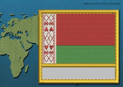 This Flag of Belarus Customizable Text  with a Gold border design was digitized and embroidered by www.embroidery.design.