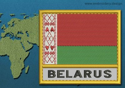 This Flag of Belarus Text with a Gold border design was digitized and embroidered by www.embroidery.design.