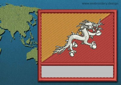 This Flag of Bhutan Customizable Text  with a Colour Coded border design was digitized and embroidered by www.embroidery.design.