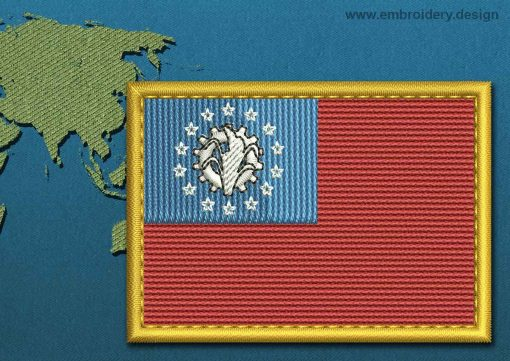 This Flag of Burma Rectangle with a Gold border design was digitized and embroidered by www.embroidery.design.