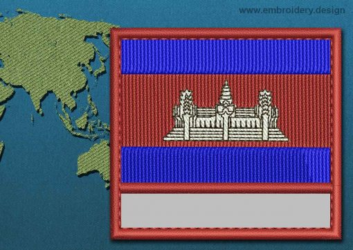 This Flag of Cambodia Customizable Text  with a Colour Coded border design was digitized and embroidered by www.embroidery.design.