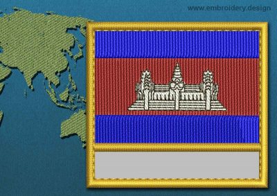 This Flag of Cambodia Customizable Text  with a Gold border design was digitized and embroidered by www.embroidery.design.