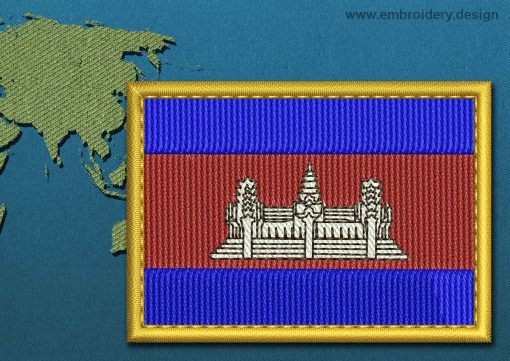 This Flag of Cambodia Rectangle with a Gold border design was digitized and embroidered by www.embroidery.design.