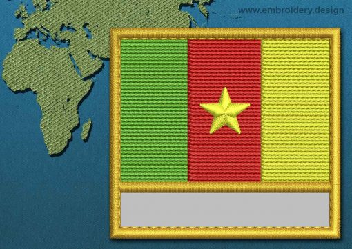 This Flag of Cameroon Customizable Text  with a Gold border design was digitized and embroidered by www.embroidery.design.