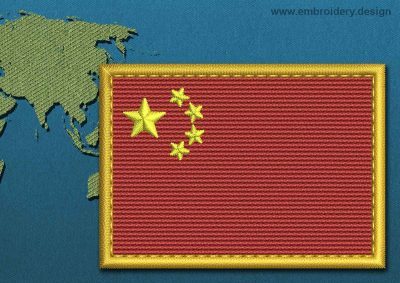 This Flag of China Rectangle with a Gold border design was digitized and embroidered by www.embroidery.design.