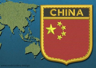This Flag of China Shield with a Gold border design was digitized and embroidered by www.embroidery.design.