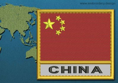 This Flag of China Text with a Gold border design was digitized and embroidered by www.embroidery.design.