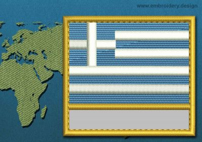 This Flag of Greece Customizable Text  with a Gold border design was digitized and embroidered by www.embroidery.design.