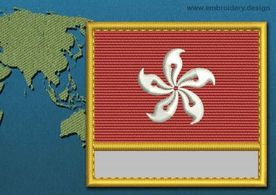 This Flag of Hong Kong Customizable Text  with a Gold border design was digitized and embroidered by www.embroidery.design.