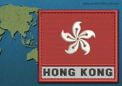 This Flag of Hong Kong Text with a Colour Coded border design was digitized and embroidered by www.embroidery.design.