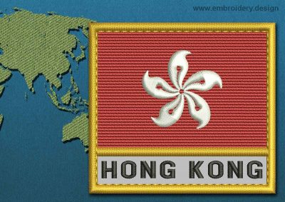This Flag of Hong Kong Text with a Gold border design was digitized and embroidered by www.embroidery.design.