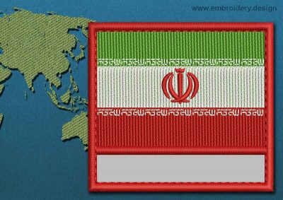 This Flag of Iran Customizable Text  with a Colour Coded border design was digitized and embroidered by www.embroidery.design.
