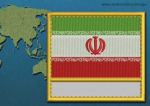 This Flag of Iran Customizable Text  with a Gold border design was digitized and embroidered by www.embroidery.design.