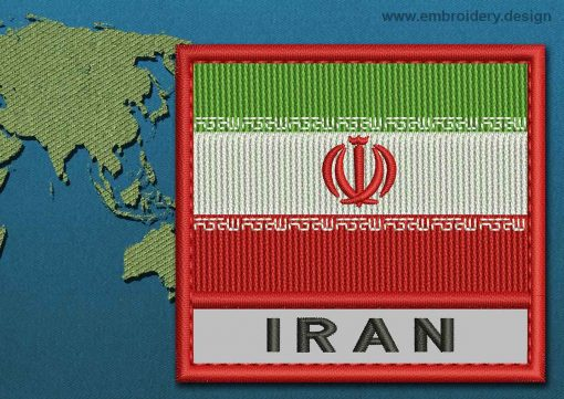 This Flag of Iran Text with a Colour Coded border design was digitized and embroidered by www.embroidery.design.