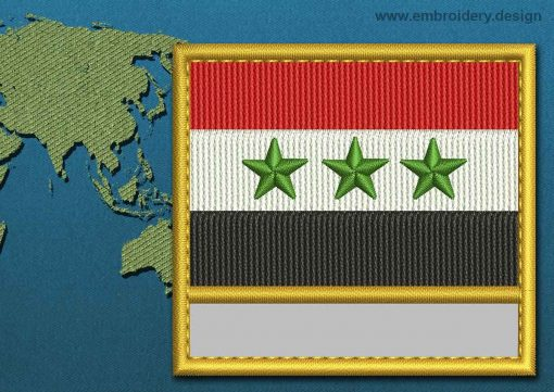 This Flag of Iraq Customizable Text  with a Gold border design was digitized and embroidered by www.embroidery.design.