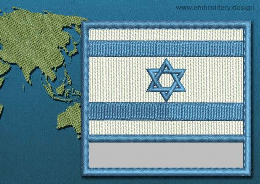 This Flag of Israel Customizable Text  with a Colour Coded border design was digitized and embroidered by www.embroidery.design.