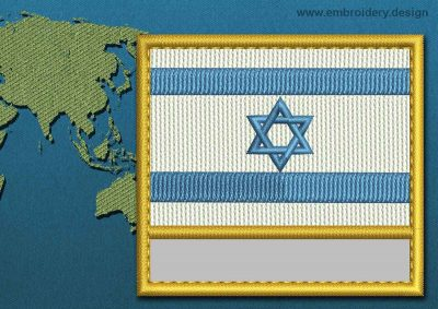 This Flag of Israel Customizable Text  with a Gold border design was digitized and embroidered by www.embroidery.design.