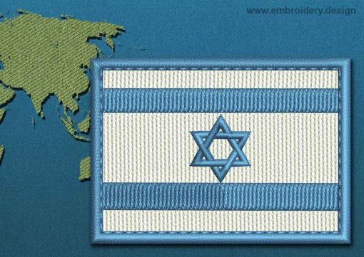 This Flag of Israel Rectangle with a Colour Coded border design was digitized and embroidered by www.embroidery.design.