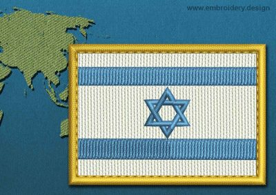 This Flag of Israel Rectangle with a Gold border design was digitized and embroidered by www.embroidery.design.