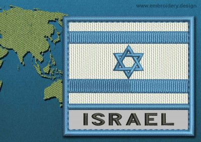 This Flag of Israel Text with a Colour Coded border design was digitized and embroidered by www.embroidery.design.