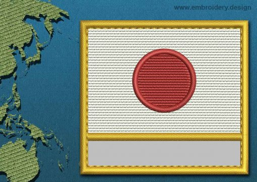 This Flag of Japan Customizable Text  with a Gold border design was digitized and embroidered by www.embroidery.design.