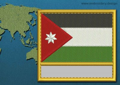 This Flag of Jordan Customizable Text  with a Gold border design was digitized and embroidered by www.embroidery.design.