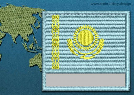 This Flag of Kazakhstan Customizable Text  with a Colour Coded border design was digitized and embroidered by www.embroidery.design.