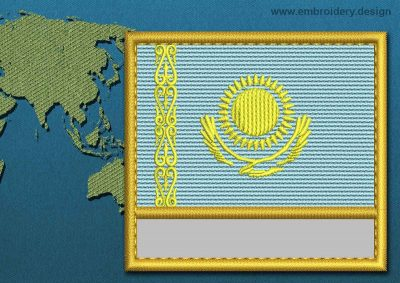 This Flag of Kazakhstan Customizable Text  with a Gold border design was digitized and embroidered by www.embroidery.design.