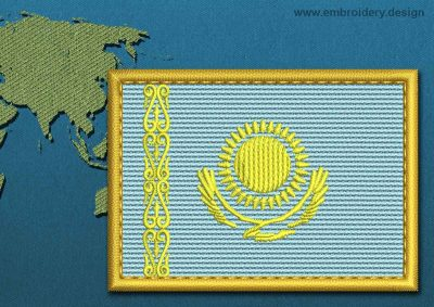 This Flag of Kazakhstan Rectangle with a Gold border design was digitized and embroidered by www.embroidery.design.