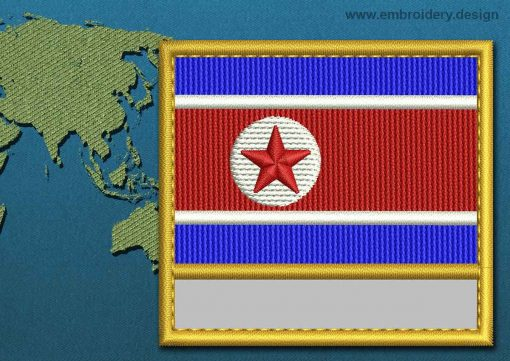 This Flag of Korea North Customizable Text  with a Gold border design was digitized and embroidered by www.embroidery.design.