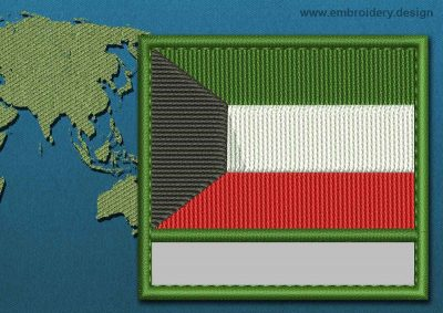 This Flag of Kuwait Customizable Text  with a Colour Coded border design was digitized and embroidered by www.embroidery.design.