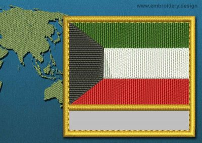 This Flag of Kuwait Customizable Text  with a Gold border design was digitized and embroidered by www.embroidery.design.