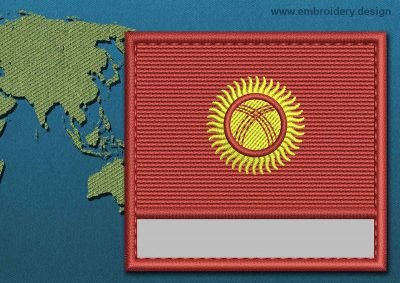 This Flag of Kyrgyzstan Customizable Text  with a Colour Coded border design was digitized and embroidered by www.embroidery.design.