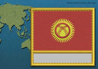 This Flag of Kyrgyzstan Customizable Text  with a Gold border design was digitized and embroidered by www.embroidery.design.