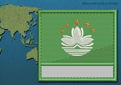 This Flag of Macau Customizable Text  with a Colour Coded border design was digitized and embroidered by www.embroidery.design.