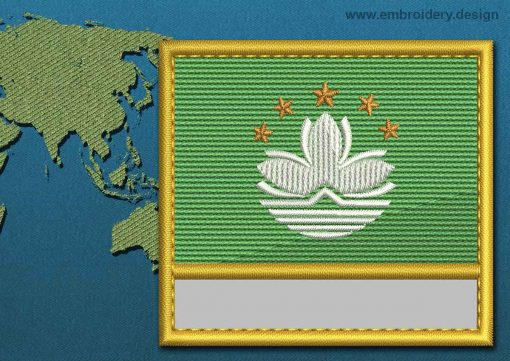 This Flag of Macau Customizable Text  with a Gold border design was digitized and embroidered by www.embroidery.design.