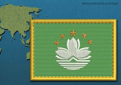 This Flag of Macau Rectangle with a Gold border design was digitized and embroidered by www.embroidery.design.
