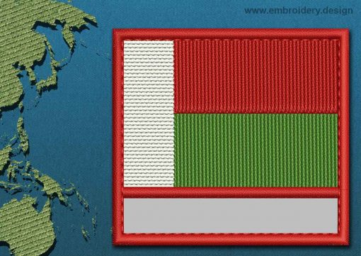 This Flag of Madagascar Customizable Text  with a Colour Coded border design was digitized and embroidered by www.embroidery.design.