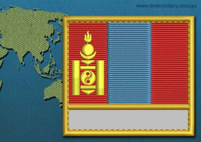 This Flag of Mongolia Customizable Text  with a Gold border design was digitized and embroidered by www.embroidery.design.