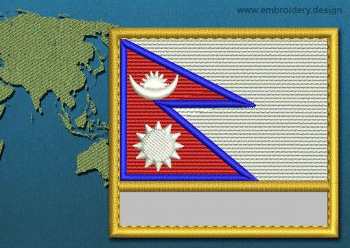 This Flag of Nepal Customizable Text  with a Gold border design was digitized and embroidered by www.embroidery.design.
