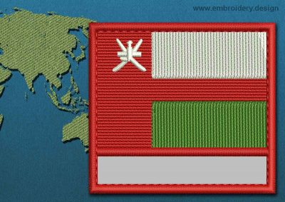 This Flag of Oman Customizable Text  with a Colour Coded border design was digitized and embroidered by www.embroidery.design.