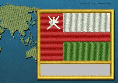 This Flag of Oman Customizable Text  with a Gold border design was digitized and embroidered by www.embroidery.design.