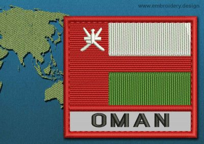 This Flag of Oman Text with a Colour Coded border design was digitized and embroidered by www.embroidery.design.