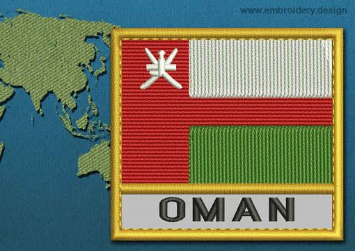 This Flag of Oman Text with a Gold border design was digitized and embroidered by www.embroidery.design.